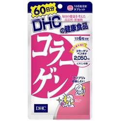 ヨドバシ.com - DHC ディーエイチシー  コラーゲン 60日【無料配達】