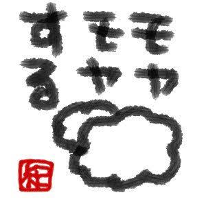 【モヤモヤ雑談】話の一部を『アレ』にして雑談するトピ