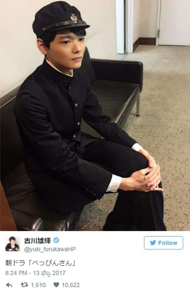 """古川雄輝、SNSで再び""""奇跡の29歳""""学ラン姿披露に反響「相変わらず似合ってます」"""