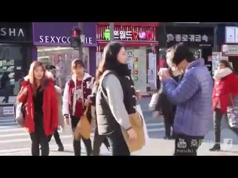 『涙腺注意』日本人が韓国で目隠ししてフリーハグ・・・その結果 - YouTube