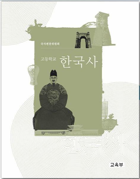 【歴史戦】韓国、国定教科書の慰安婦問題記述を補強 「集団虐殺」、大使館前像設置…強まる反日傾向 - 産経ニュース