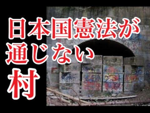 日本の怖い話をしましょう。part3