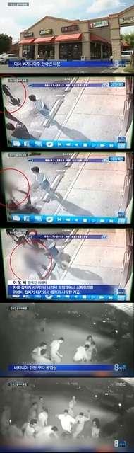 【衝撃画像】世界で広がる韓国人への襲撃...韓国メディアが危機感伝える | ニコニコニュース