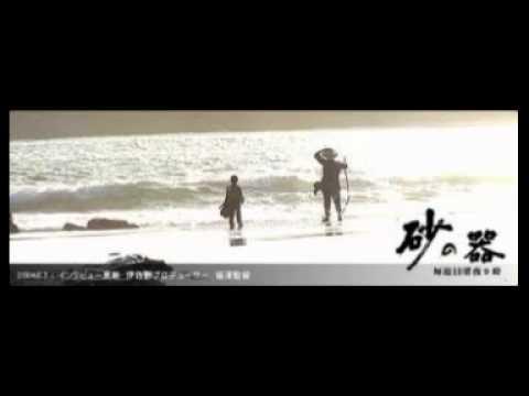 千住明ピアノ協奏曲「宿命」 第一楽章 - YouTube