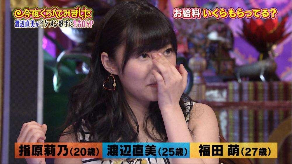 【驚愕】指原莉乃の年収が2億9500万円!ギャラは1本50万円前後!? | 黒子速報