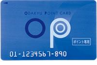 一番よく使うポイントカードは?