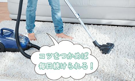 重曹で簡単お手入れ!洗濯できないカーペットの掃除方法を伝授 syufeel