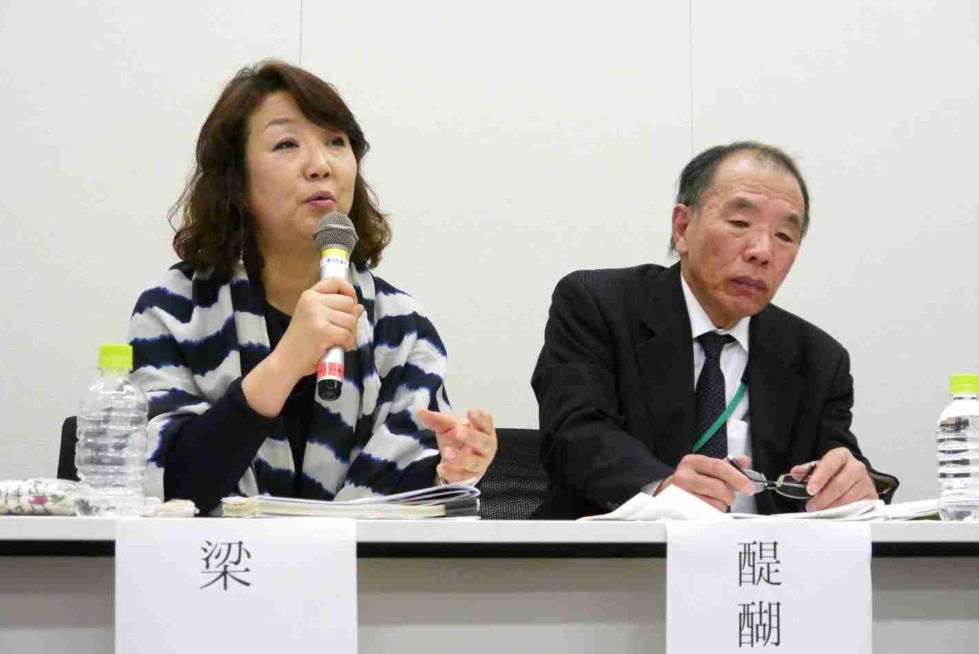 NHK「クローズアップ現代プラス」――「少女像」報道に抗議 (週刊金曜日) - Yahoo!ニュース