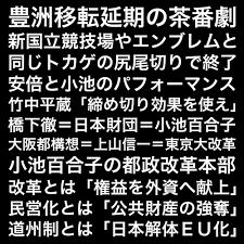 石原慎太郎元知事が来週にも会見へ「屈辱晴らしたい」