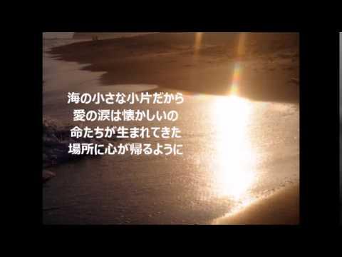 安室奈美恵・レインボームーン/Namie Amuro-Rainbow moon/아무로 나미에-레인보우 문 - YouTube