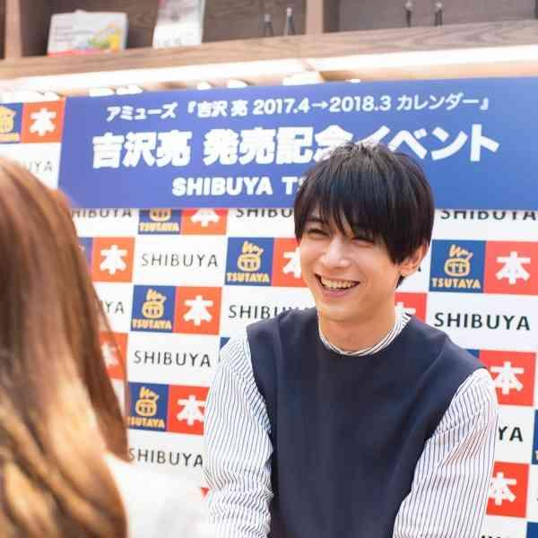 吉沢亮、ファン2100人にキラースマイル 「神対応すぎる…」「幸せ」の声広がる