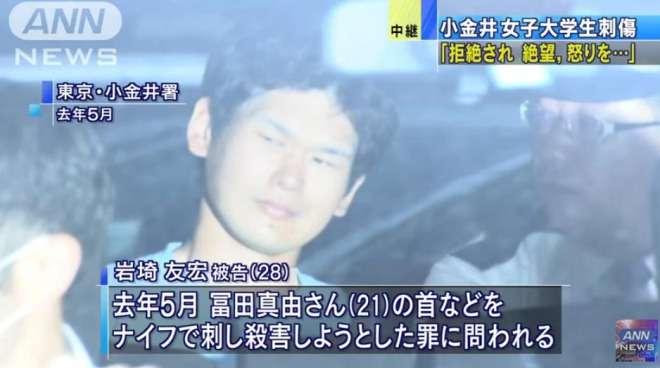 小金井市の女子大生刺傷事件、岩崎友宏被告に懲役14年6か月の判決