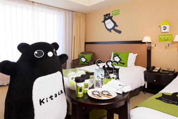 JRタワーホテル日航札幌にKitacaのエゾモモンガルーム(朝食&スパ入場券付)登場   サッポコ