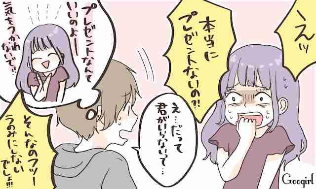 """女心のわからない男子必見!""""解読""""が必要な彼女の発言5つ"""