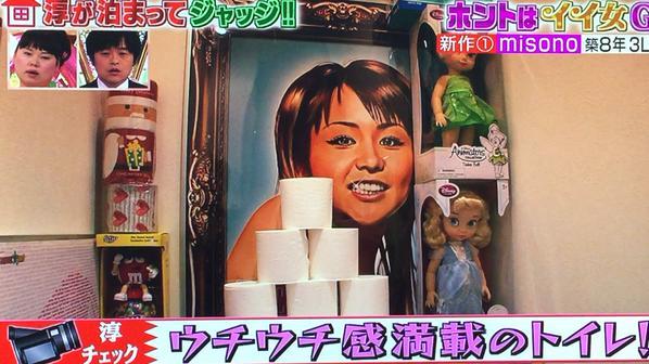 misono、熱愛報道に感謝 彼氏のバンド脚光浴びて「有難うございます!」
