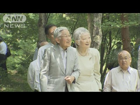 両陛下 作家のC.W.ニコルさんが保護する森を視察(16/06/07) - YouTube