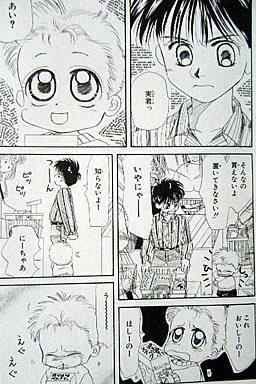 山口勝平さん好きな人♪
