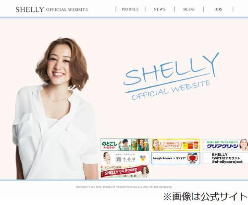 SHELLYが明かした最高月収に小島瑠璃子&菊地亜美が絶叫 - ライブドアニュース