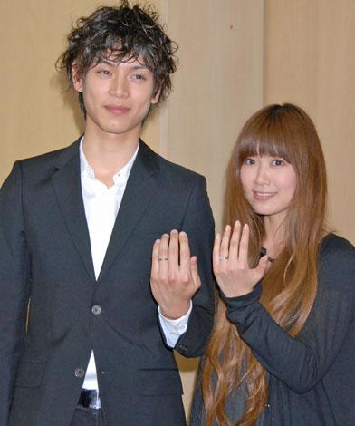 水嶋ヒロ&絢香、結婚8周年「僕を父親にしてくれてありがとう」
