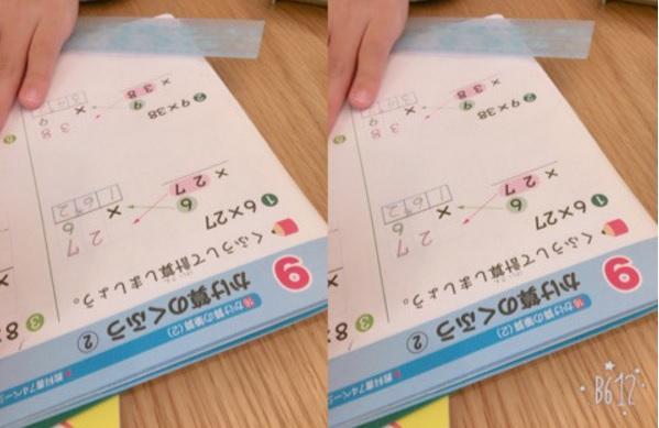 辻希美 娘に勉強教え中、掛け算の筆算に困惑「忘れちゃったょ」 - Ameba News [アメーバニュース]
