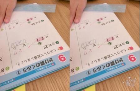 辻希美 娘に勉強教え中、掛け算の筆算に困惑「忘れちゃったょ」