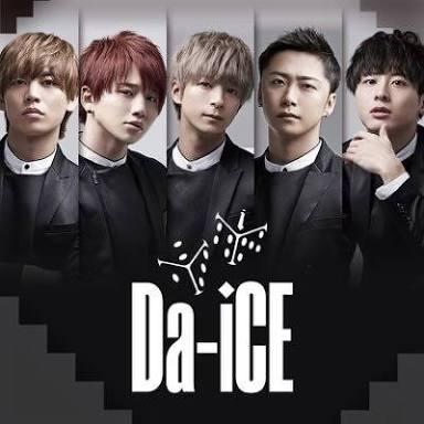 Da-iCEが好きだ!!