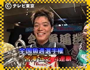 「TVチャンピオン」について語りたい