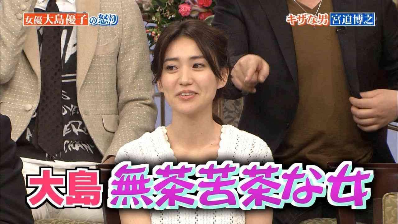 宮迫博之、ついに大島優子に宣戦布告!?「俺もお前のこと大嫌いやからな!」