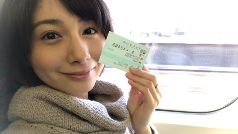 第二の故郷!|市來玲奈オフィシャルブログ Powered by Ameba