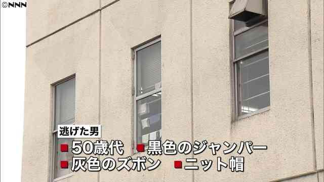 (注意)男に抱きつかれる事件相次ぐ 埼玉・朝霞市