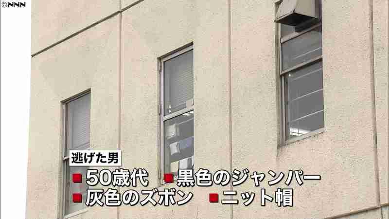 男に抱きつかれる事件相次ぐ 埼玉・朝霞市|日テレNEWS24