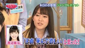 【HKT48】「正直(AKB48.まゆゆ)死んでほしいと思った!」【多田愛佳】 - NAVER まとめ
