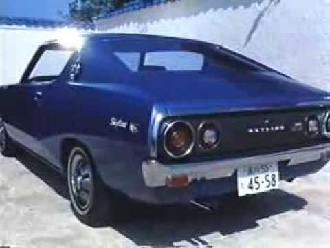 ケンメリ スカイライン(C110型) TVCM 全16話/1972年9月~1977年2月 - YouTube