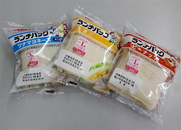 【日本の議論】山崎製パン「添加物バッシング」の真相 カビにくいのはなぜ? 臭素酸カリウムは?(1/4ページ) - 産経ニュース