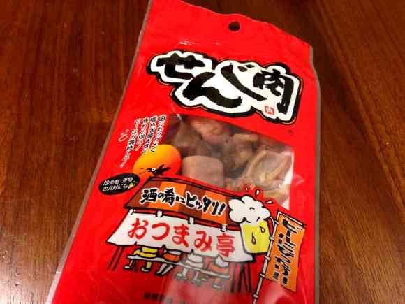 噛めば噛むほど味が出る広島のソウルフード「せんじ肉」に手が止まらない / コンビニのものでもバリウマい! | ロケットニュース24