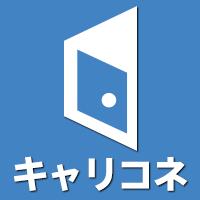 株式会社レプロエンタテインメントの評判・口コミ・評価の一覧 | キャリコネ