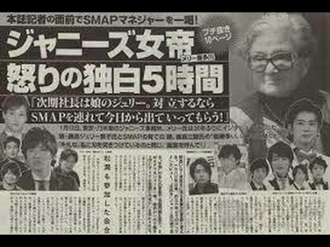 【強力対決へ】SMAP再結成を激烈要求する「ジャニーズ探偵局」設立か?! | ゴシップG|トレンド・芸能ゴシップ最新ニュース
