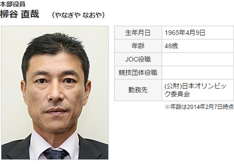 冨田尚弥を犯人と特定したJOC役員・柳谷直哉に会見を求める声が続出。水泳連盟やJOCの対応に批判の声も。韓国でのアジア大会でカメラを窃盗したとされる件で :にんじ報告
