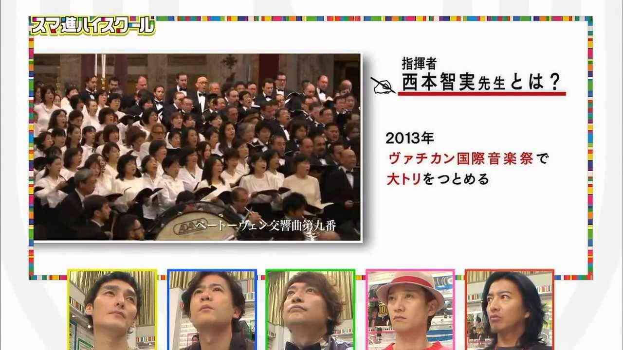 スマ進ハイスクールPart1 01/27 - YouTube