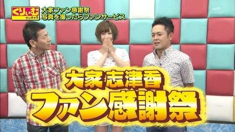 AKB48大家志津香(22)、テレビですっぴん公開しファン衝撃「ドン引き」「ひどい」