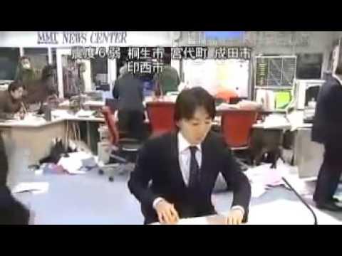 ミヤネ屋 地震発生の瞬間 - YouTube