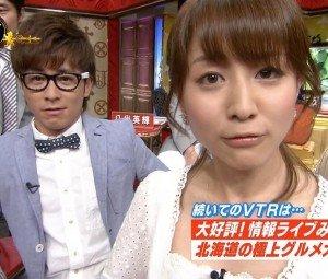 オリラジ藤森慎吾 田中みな実以来1年半ぶりの恋人と年末に破局していた