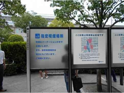 厚生労働省、屋外での「指定喫煙場所」を増やすよう自治体に要請する方針