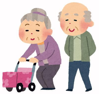 年老いた両親あるある