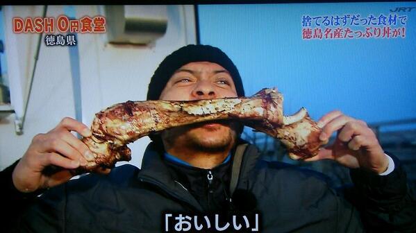 30過ぎても食欲あり過ぎな人〜!!