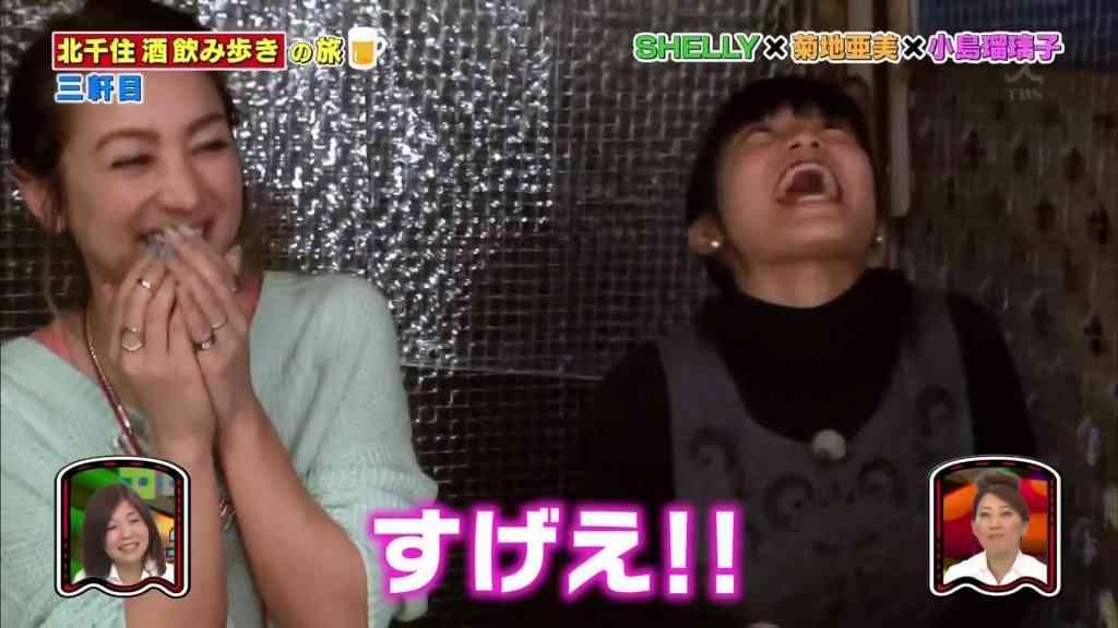 清水富美加さんの出家騒動 スポーツ紙のサイトが「月給5万円」の記述を削除し波紋