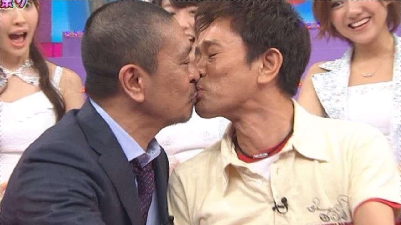 キスしてますか?