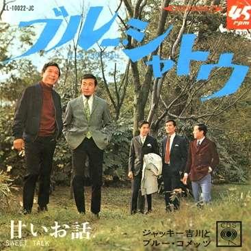 昭和のジャケットを集めるトピ