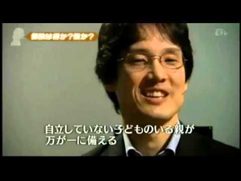 オイコノミア 12 05 22 - YouTube