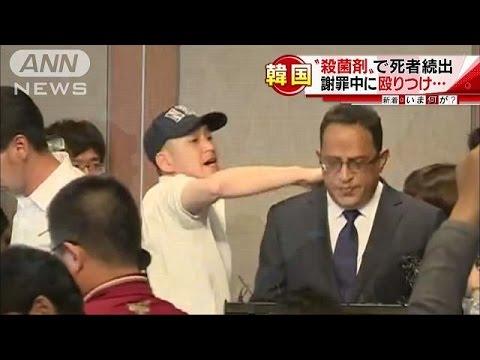 「はよしたれや」心肺停止の男性を救護活動中の救急隊員の頭をなぐる 韓国籍の男を逮捕「頭を指で押しただけ」と一部否認